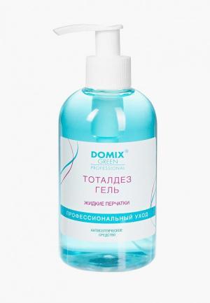 Гель для рук антисептический Domix. Цвет: прозрачный