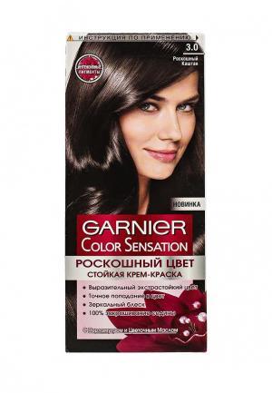 Краска для волос Garnier. Цвет: коричневый