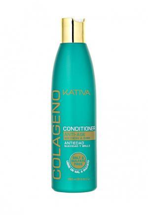 Кондиционер для волос Kativa. Цвет: белый