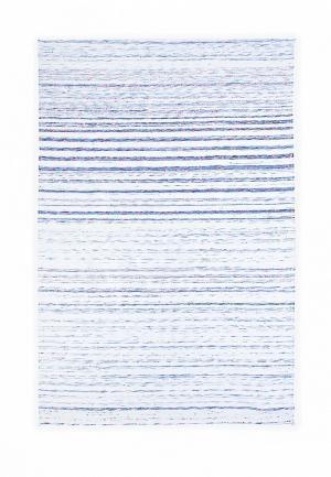 Коврик Klem. Цвет: синий