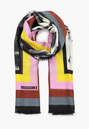 Платок Missoni. Цвет: разноцветный