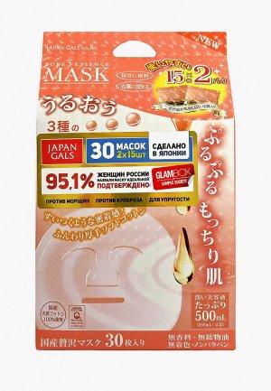 Маска для лица Japan Gals. Цвет: прозрачный