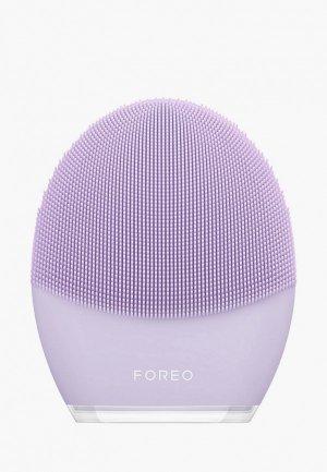 Прибор для очищения лица Foreo. Цвет: фиолетовый