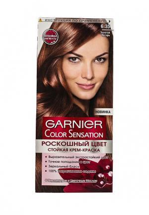 Краска для волос Garnier. Цвет: белый