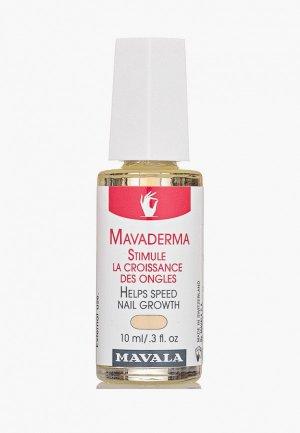 Средство для роста ногтей Mavala. Цвет: прозрачный