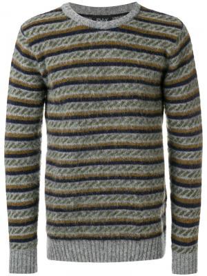Полосатый свитер Howlin Howlin'. Цвет: зелёный