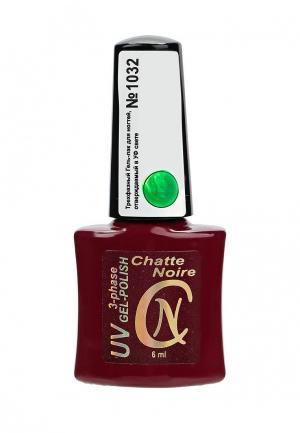 Гель-лак для ногтей Chatte Noire. Цвет: зеленый