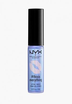 Бальзам для губ Nyx Professional Makeup. Цвет: голубой