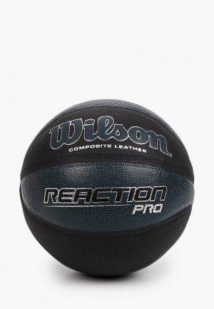 Мяч баскетбольный Wilson. Цвет: синий