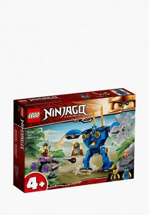 Конструктор NINJAGO LEGO. Цвет: разноцветный
