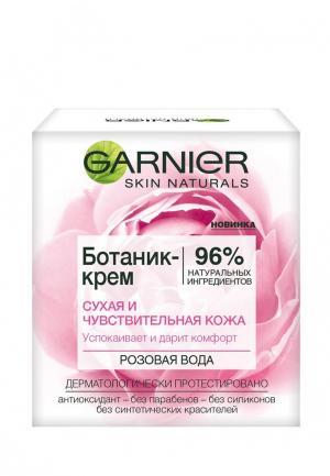 Крем для лица Garnier