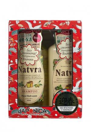 Набор для ухода за волосами Natvra