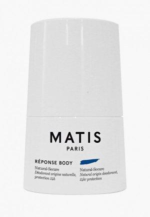 Дезодорант Matis. Цвет: прозрачный