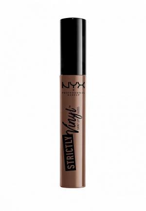 Блеск для губ Nyx Professional Makeup. Цвет: коричневый