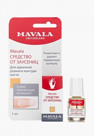 Средство для удаления кутикулы Mavala. Цвет: прозрачный