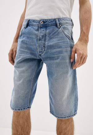 Шорты джинсовые Diesel. Цвет: голубой